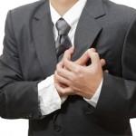 Sağlık Sebebiyle İşten Ayrılabilir miyim?